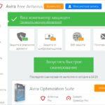 Статус Avira Free Antivirus
