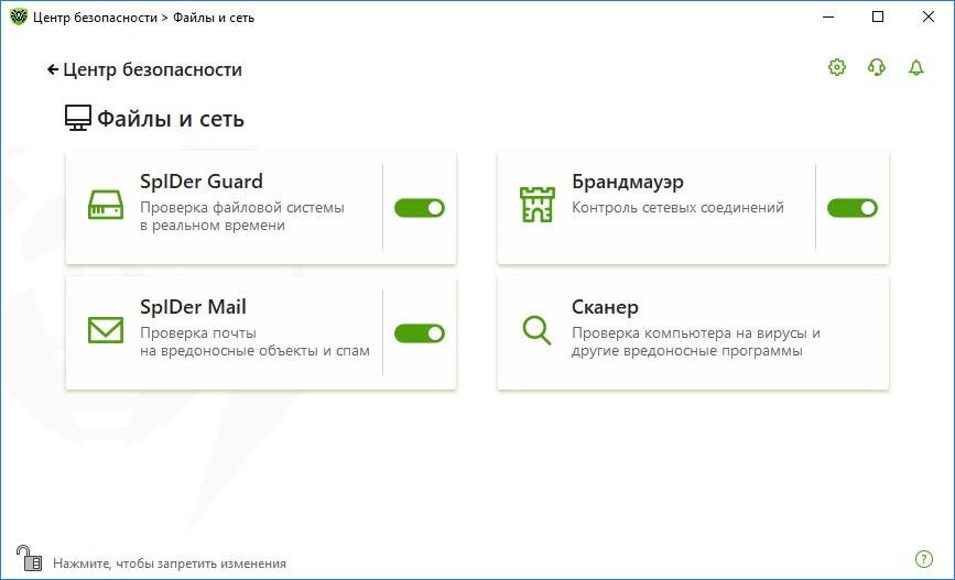 Файлы и сеть