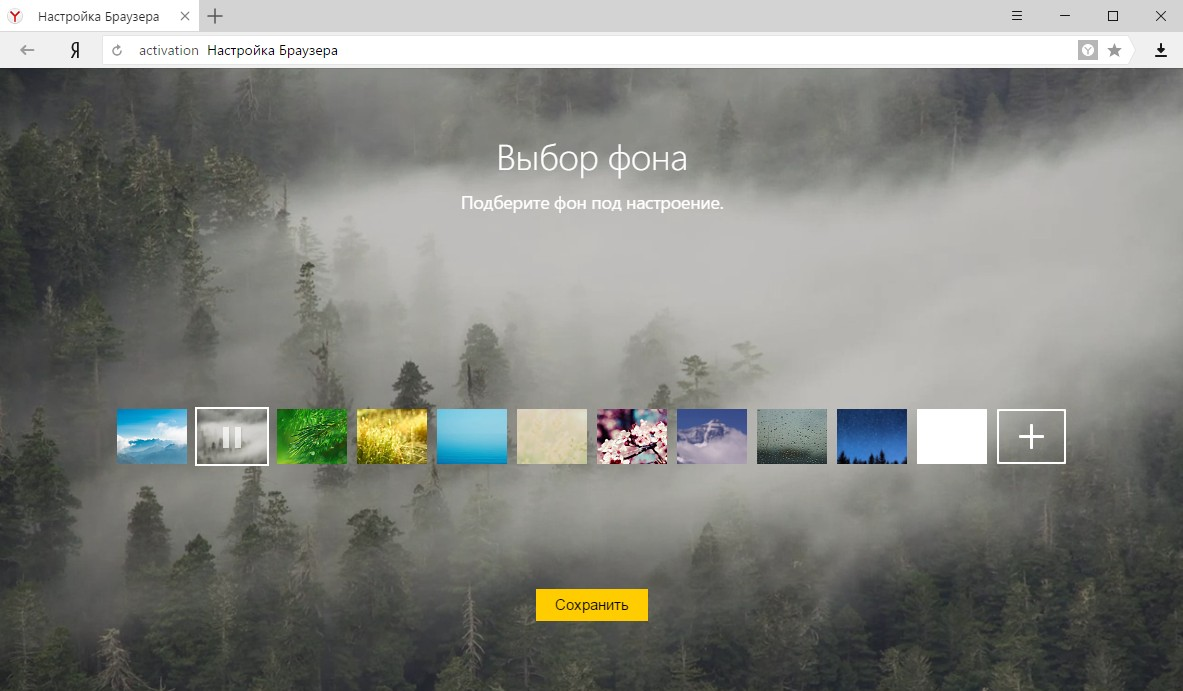 Браузер для отбора фотографий онлайн