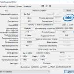 Скачать GPU-Z на русском языке