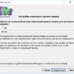 Настройка локального прокси-сервера браузера Tor
