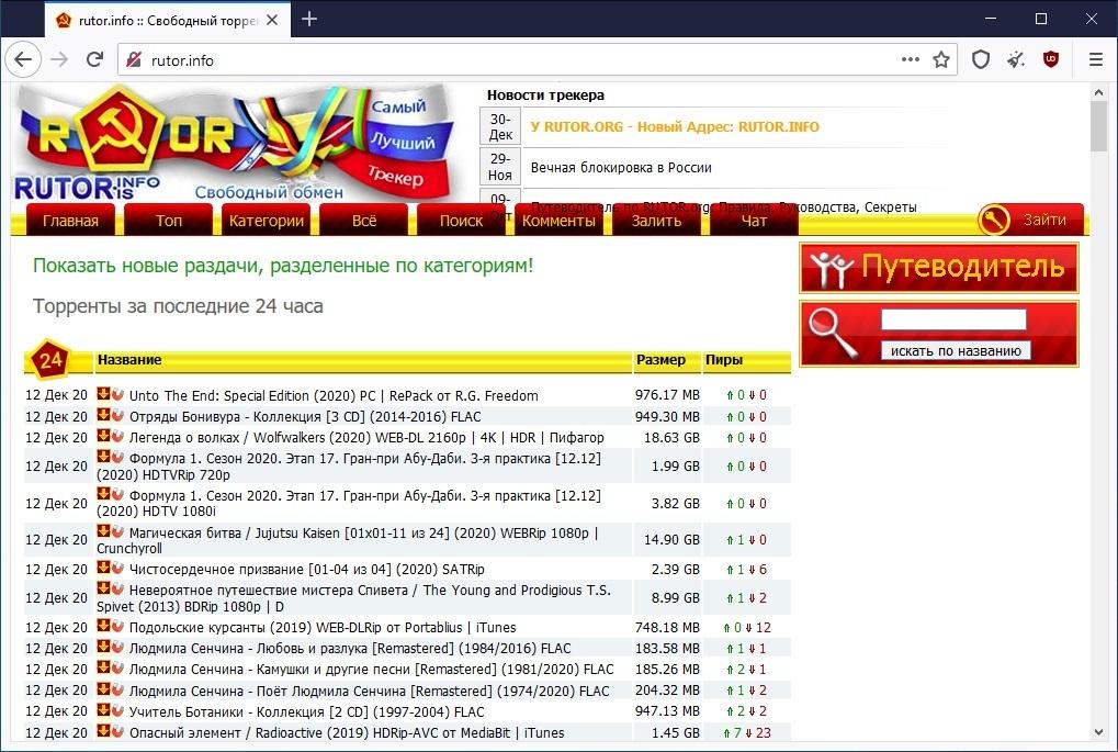 Тор браузер скачать бесплатно на русском на телефон hydra тор браузер последняя версия hydra