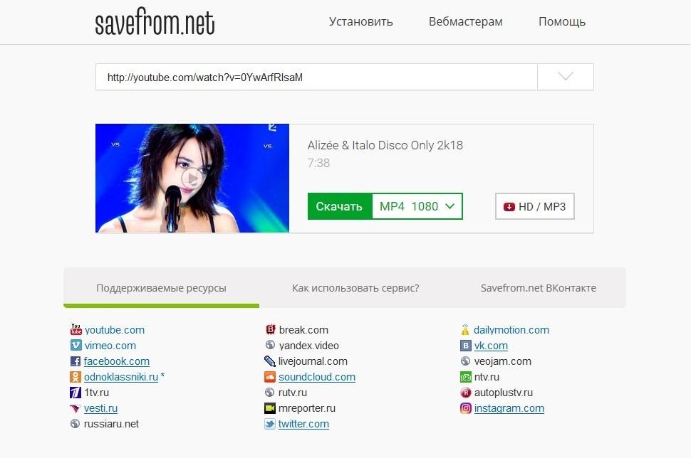 SaveFrom.net – список поддерживаемых ресурсов