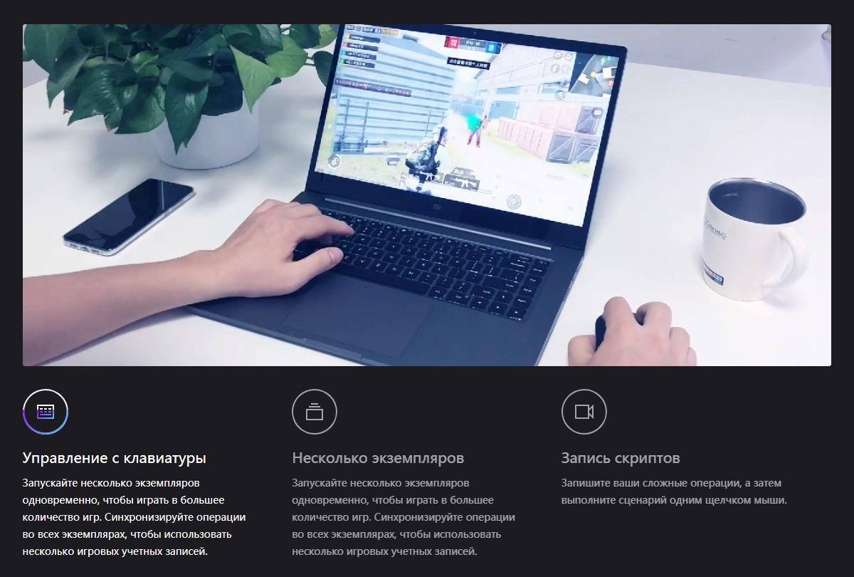 Удобное управление с клавиатуры