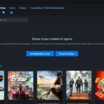 Uplay – бесплатные игры