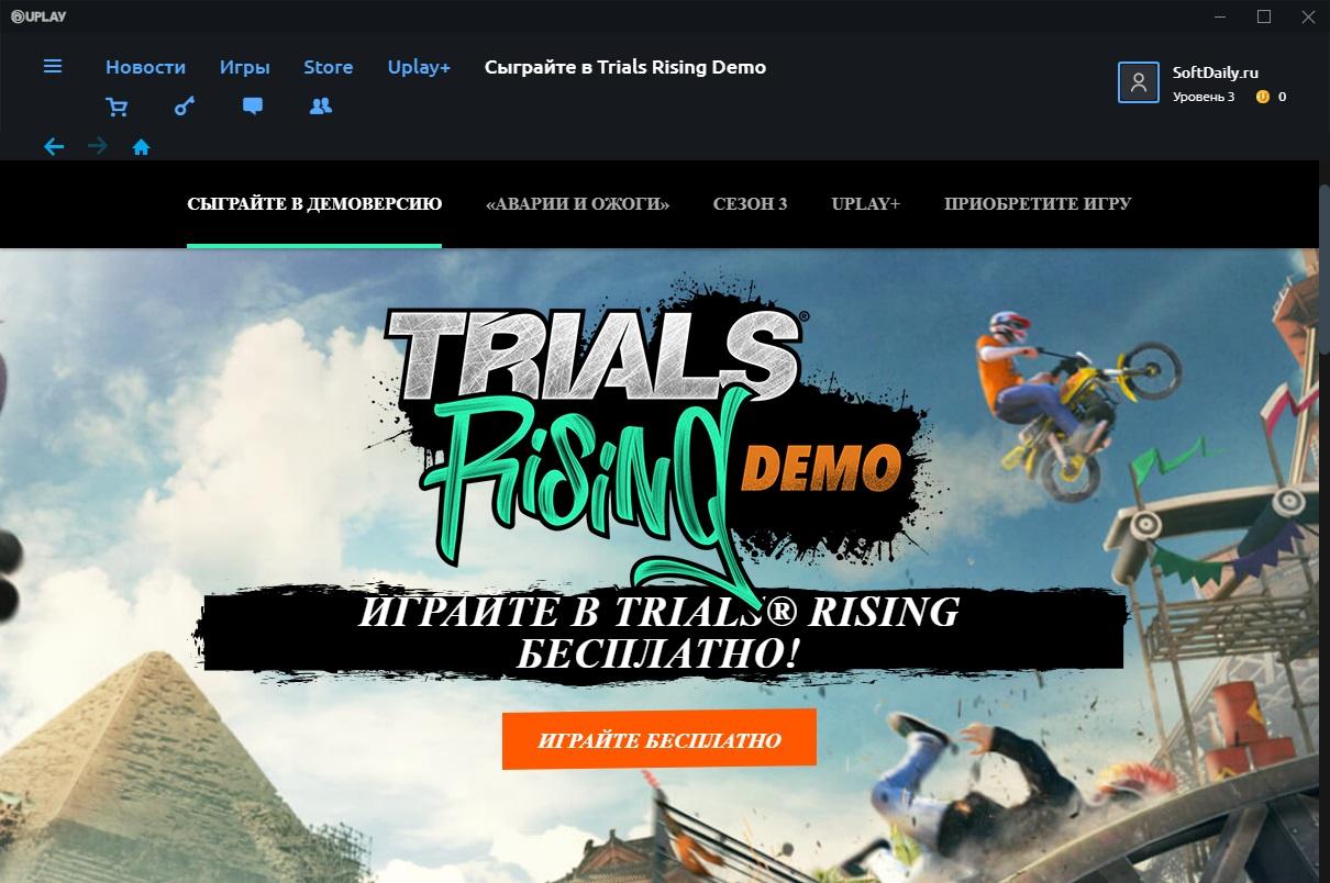 Демо версии игр