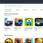 ЛД Плеер – Google Play