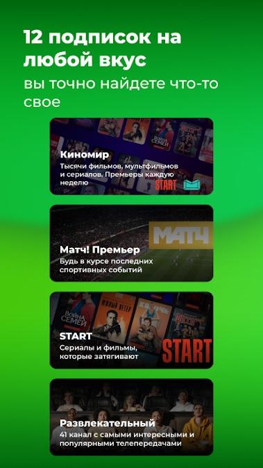 Просмотр канала Россия 1