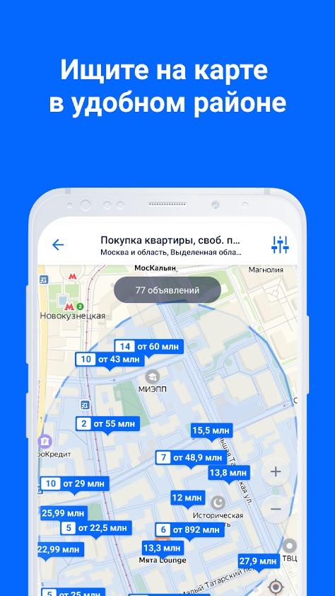 Ищите на карте в удобном районе