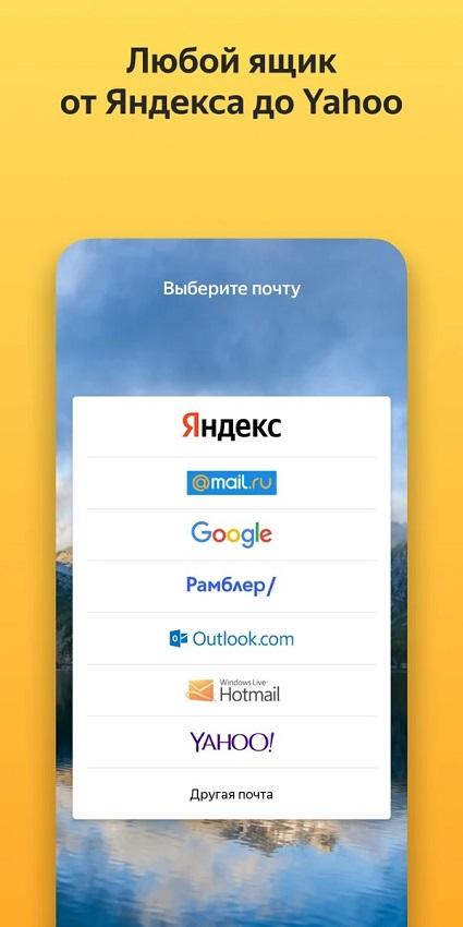 Приложение оптимизировано для большинства смартфонов и работает быстро