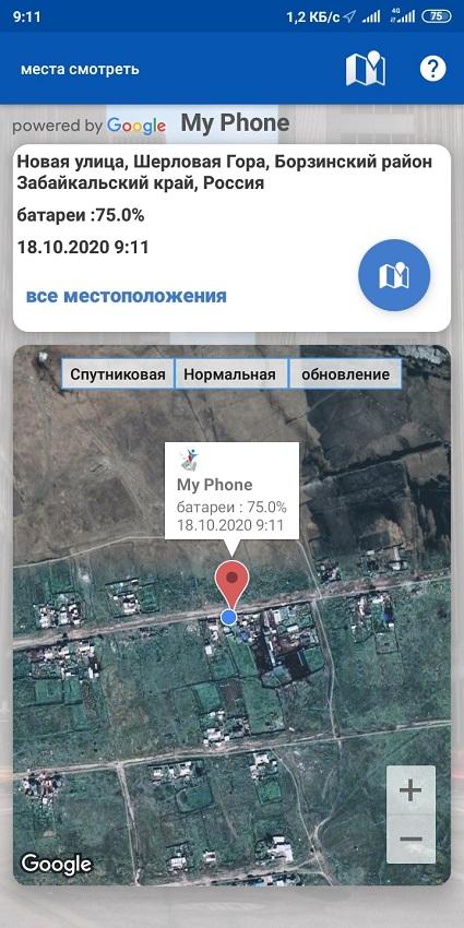 Просмотр местоположения с помощью Google карты