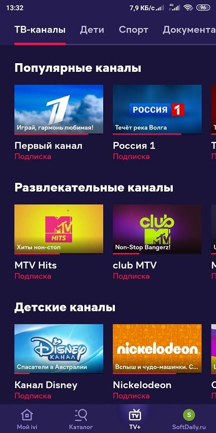 ТВ-каналы