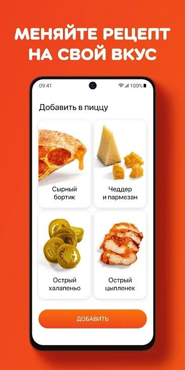 Меняйте рецепт на свой вкус